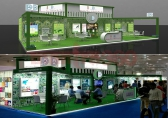 INDIA RUBBER EXPO - CHOWDHRY RUBBER & CHEMICIL PVT. LTD