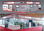 ELECRAMA - TRISHUL WINDING SOLUTIONS PVT .LTD